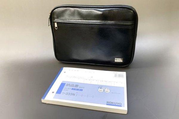 画像1: 薄型手さげかばん(集金鞄)24cm (1)
